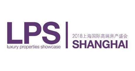 LPS SHANGHAI 2018