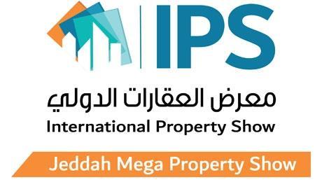 Jeddah Mega Proerty Show 2019