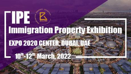Immigration Property Exhibition at Expo 2020 Center
